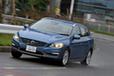 ボルボV60 Luxury Edition(ラグジュアリー・エディション)[特別仕様車/ボディカラー:パワーブルーメタリック] 試乗レポート/渡辺陽一郎 1