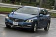 ボルボV60 Luxury Edition(ラグジュアリー・エディション)[特別仕様車/ボディカラー:パワーブルーメタリック] 試乗レポート/渡辺陽一郎 3