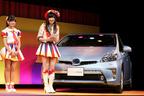 指原莉乃 with AKB48 Team 8が公式替え歌「恋する充電プリウス」を熱唱!【トヨタ プリウスPHV 新TV-CM発表会】