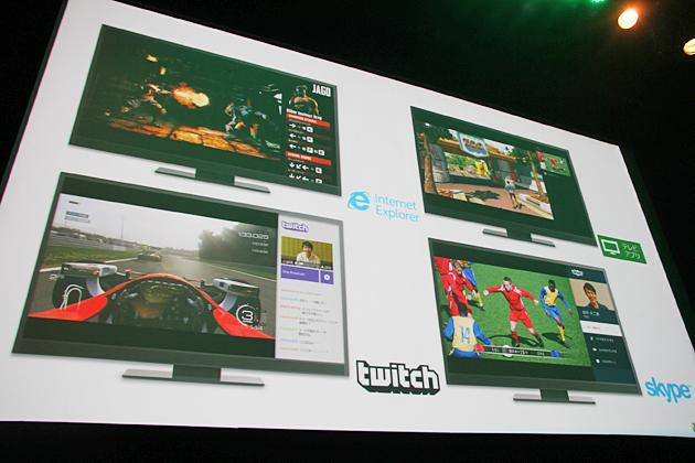 アプリ/「Xbox One」記者説明会