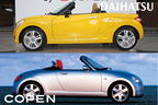 【新旧比較】「ダイハツ コペン」の新型と旧型を比較してみた/渡辺陽一郎