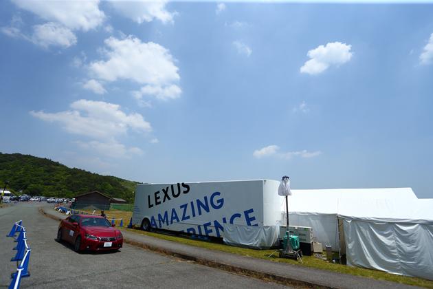 画像は前回のLEXUS AMAZING EXPERIENCE『スーパーGT観戦ツアー』の様子
