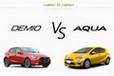マツダ 新型デミオ vs トヨタ アクア どっちが買い!?徹底比較