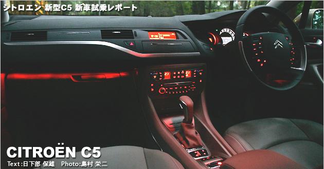 ソフトなシートと欧州車らしい広い室内