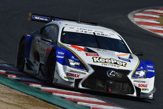 #37 KeePer TOM'S RC F/スーパーGT2014