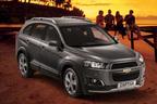 シボレー「キャプティバ 」の特別仕様車を発表
