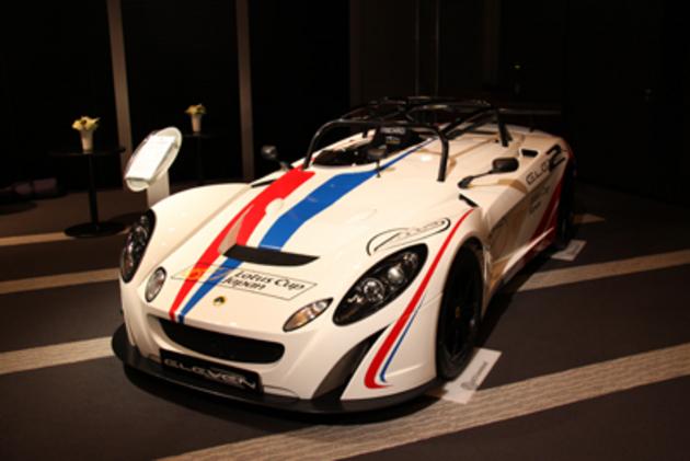 Lotus 2イレブンカップカー