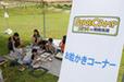 三菱スターキャンプ 2014[2014/08/02~08/03]
