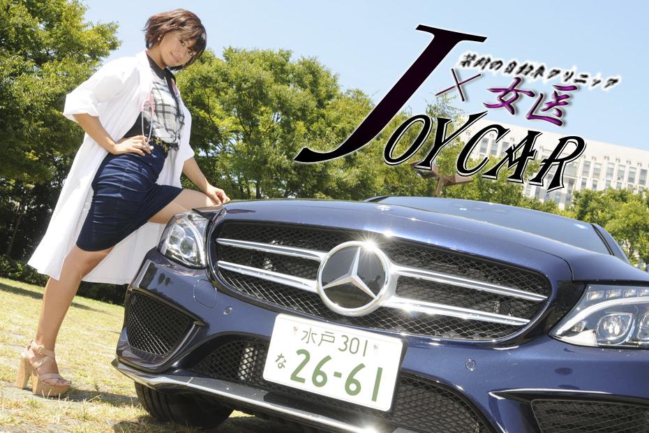 【女医】メルセデス・ベンツ 新型Cクラス/安枝瞳の新型車診察しちゃうぞ!