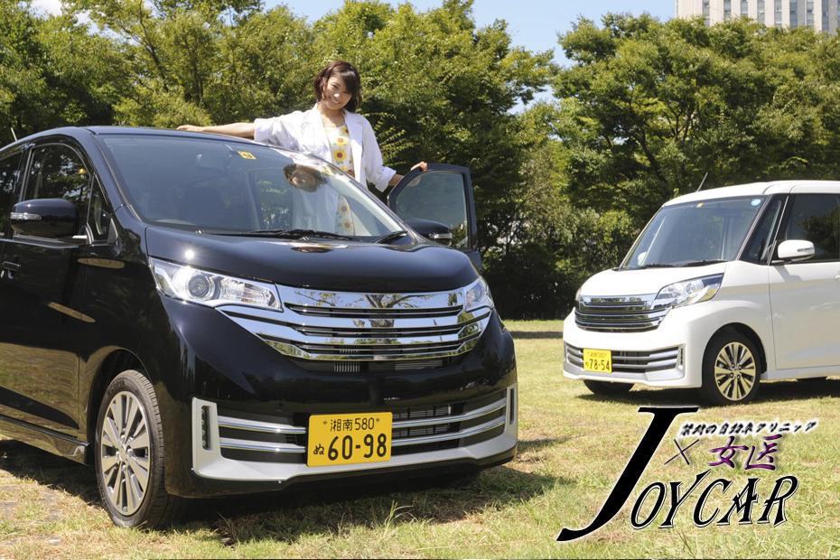 【女医】日産 デイズライダー&デイズルークスライダー/安枝瞳の新型車診察しちゃうぞ!