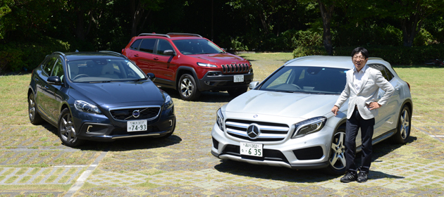 【比較】GLA・チェロキー・V40クロスカントリーを徹底比較 ~手頃なサイズの輸入車SUVが魅力的!~