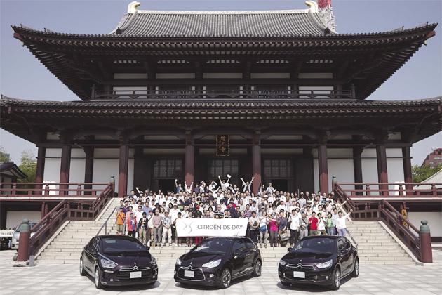 シトロエン DS DAY in 増上寺