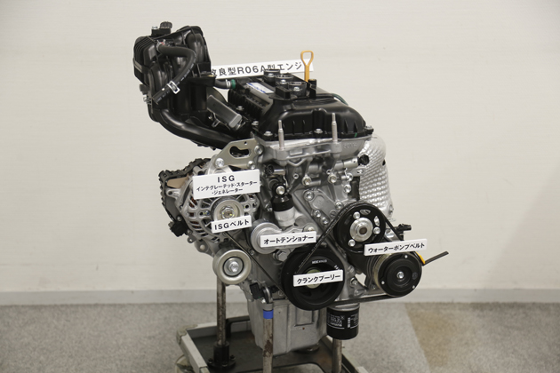 Images of スズキ・R型エンジン