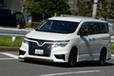 日産 新型 エルグランド 350 ハイウェイスター プレミアム[2WD]「NISMOパフォーマンスパッケージ A Kit」[ボディカラー:ブリリアントホワイトパール]