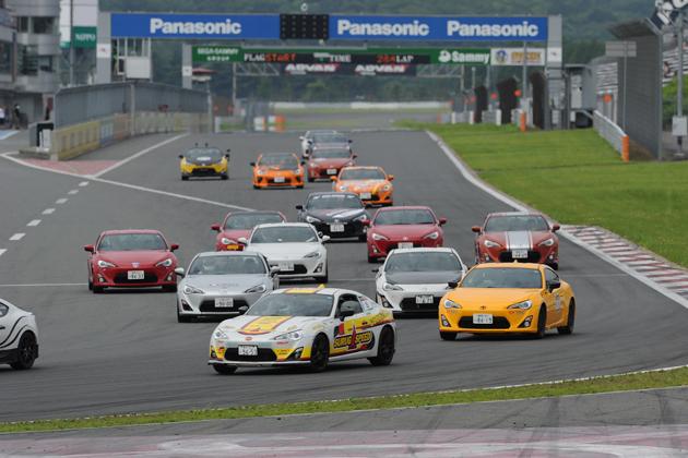 2014年に開催された「86/BRZ Fuji Green Cup」