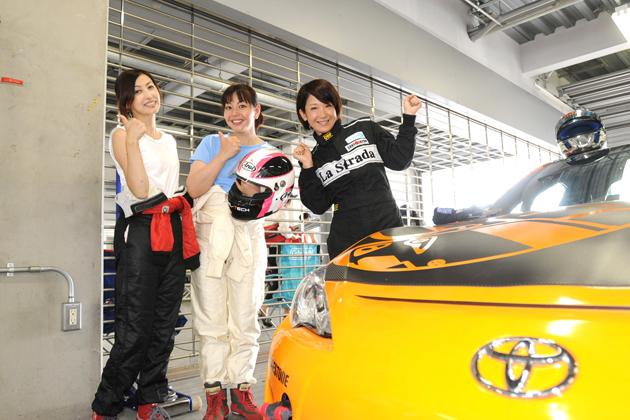 (左から)吉田由美さん/竹岡圭さん/今井優杏さん