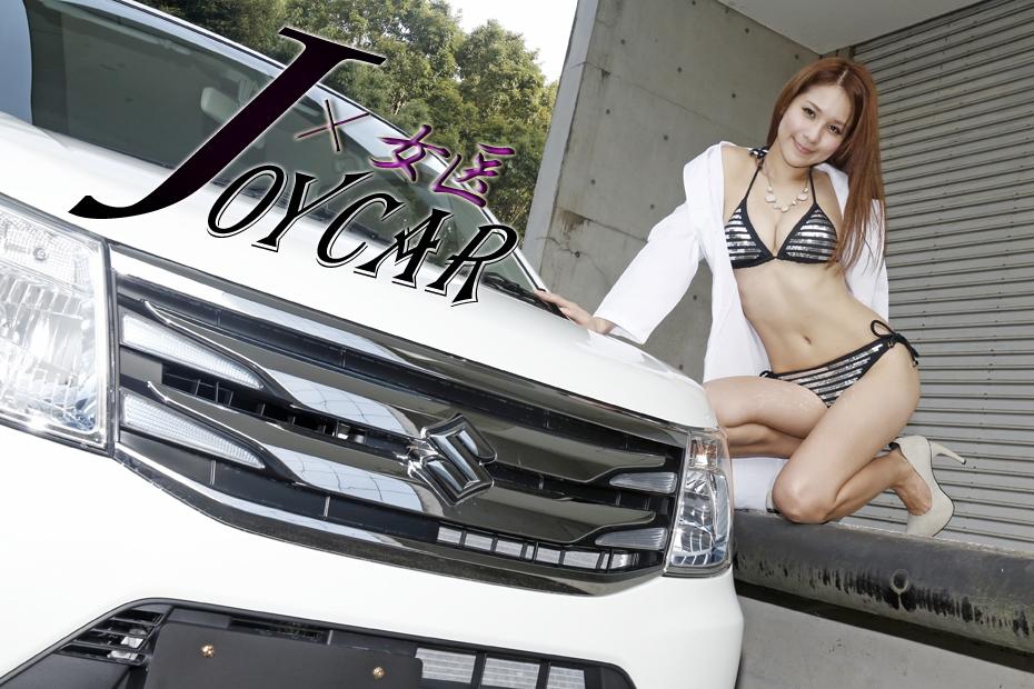 【女医】スズキ ワゴンR[S-エネチャージ搭載車]/立花サキの新型車診察しちゃうぞ!