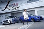 【女医】スバル 新型WRX S4・WRX STI/佐野真彩の新型車診察しちゃうぞ!