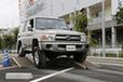 トヨタ ランドクルーザー 70シリーズ 30周年記念モデル(バン&ピックアップ) 発表会レポート