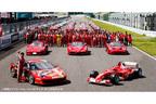 「フェラーリレーシングデイズ 富士 2014」開催