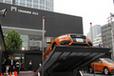 """あの""""虎ノ門ヒルズ""""向かいに、Audi「quattro」を体感試乗できる特設コースがオープン"""