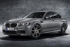 BMW、初代「M5」30周年を記念した特別限定車を発売