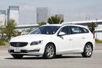 ボルボ V60 特別仕様車「V60 LUXURY EDTION(ラグジュアリー エディション)」[ボディカラー:クリスタルホワイトパール]
