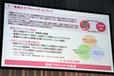 ダイハツ 新型 ハイゼットトラック 発表会/農林水産省 農業女子プロジェクト[2014/09/02:恵比寿ガーデンプレイス センター広場/ガーデンホール]