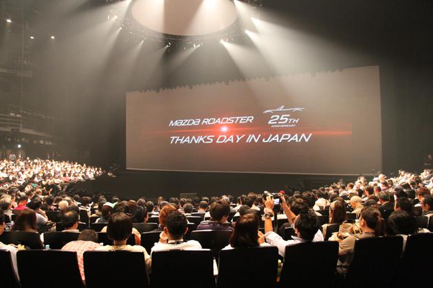 [マツダ ロードスター THANKS DAY in JAPAN(2014/09/04)]