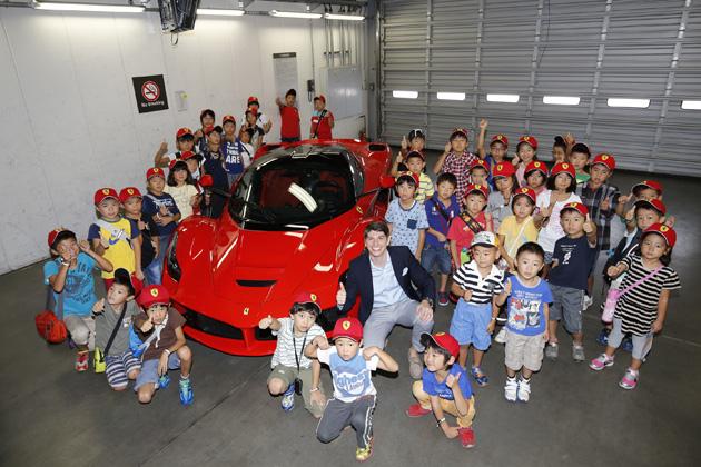 「フェラーリ・レーシング・デイズ 富士 2014」