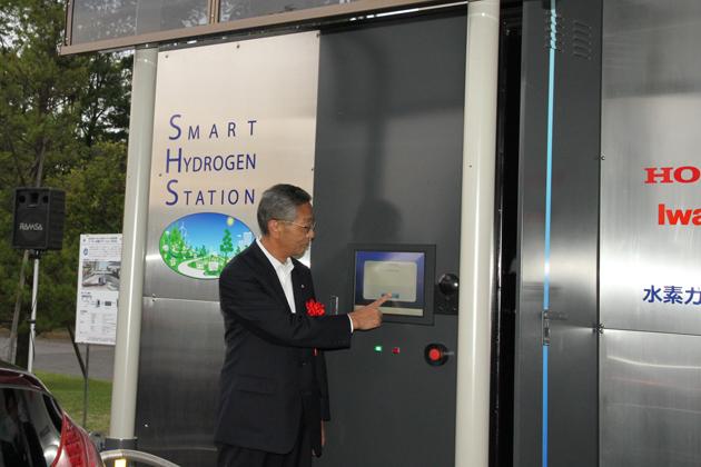 ホンダが世界初となる「スマート水素ステーション」を独自開発 ~ゴミ発電で生成した水素を使ってクルマを走らせる~
