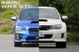 【新旧比較】「スバル WRX STI」の新型と旧型を比較してみた/マリオ高野