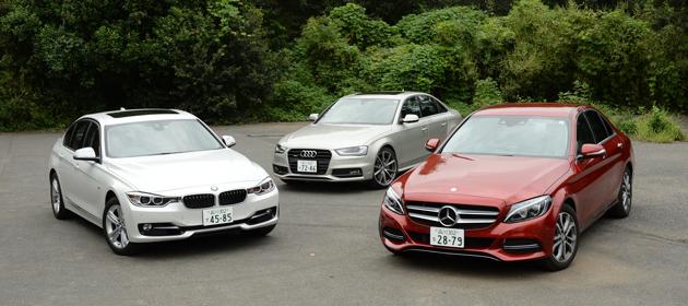 【比較】Cクラス・3シリーズ・A4を徹底比較 ~人気のドイツ車プレミアムセダン~