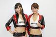 WTCC ADVANギャルフォトギャラリー ~10月25・26日、鈴鹿サーキットでWTCC 日本ラウンド開催~