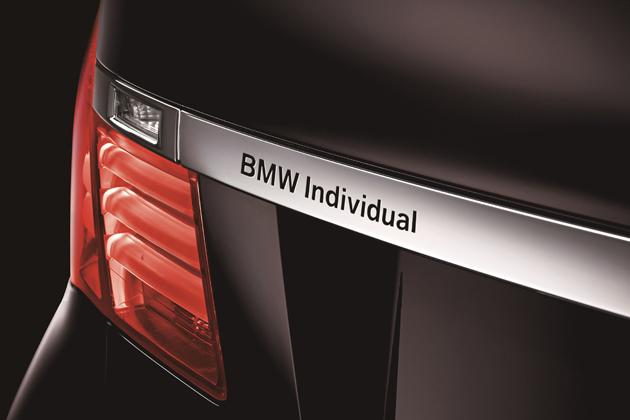 BMW 7シリーズ特別仕様車「アクティブハイブリッド7 Individual Edition」