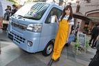 新型ハイゼットトラックと農業女子プロジェクト/渡辺陽一郎