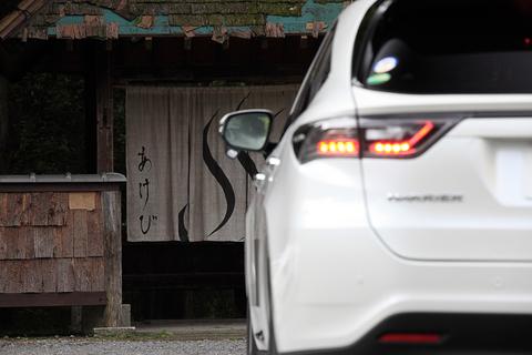 鬼怒川温泉の「あけび」に到着。お店の佇まいが渋いです