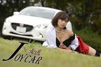 【女医】マツダ デミオSKYACTIV-D 1.5/安枝瞳の新型車診察しちゃうぞ!