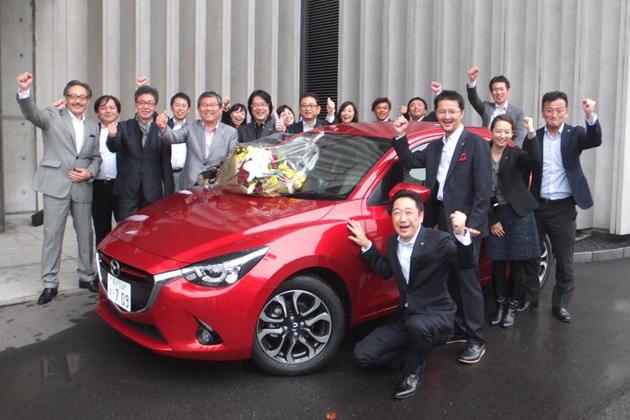 2014-2015 日本カー・オブ・ザ・イヤーは「マツダ デミオ」に決定! ~一昨年のCX-5に続き、マツダのSKYACTIV搭載車が2度目の受賞~