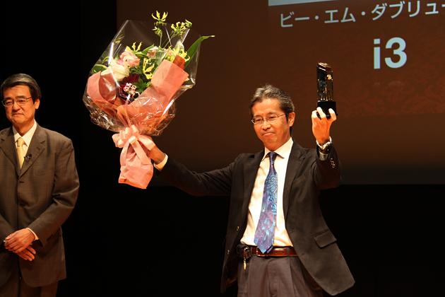 2014-2015 日本カー・オブ・ザ・イヤー イノベーション部門賞に選ばれた「BMW i3」とBMW株式会社 広報部長 黒須 幹氏