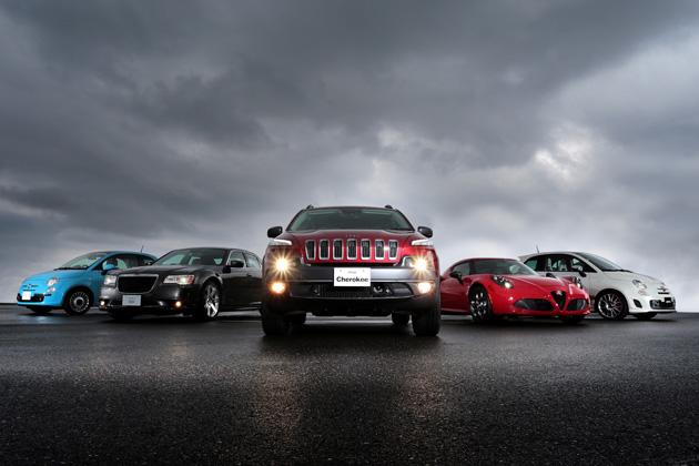 フィアット クライスラー ジャパン5ブランドのラインアップ。中央がジープ・チェロキー