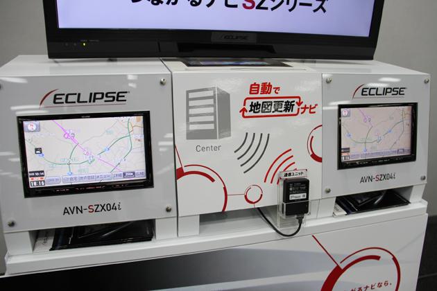 ECLIPSE 2014年秋モデル発表会