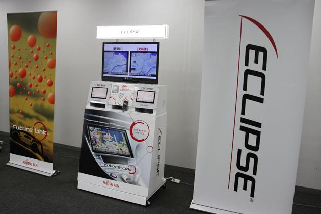 富士通テン、市販ナビ初の「地図データ自動更新」機能を備えたイクリプス2014年秋モデルを発売