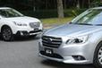 スバル 新型(6代目)レガシィB4・レガシィアウトバック 新型車解説/渡辺陽一郎