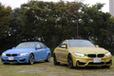 BMW 新型M3/M4をMAZDAターンパイク箱根で試乗!/河口まなぶ