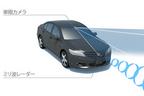 ホンダ、次期高級セダン 新型「レジェンド」[2014年中発売予定]搭載の先進安全運転支援システム「Honda SENSING(ホンダ センシング)」を発表
