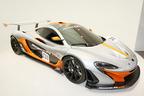 マクラーレン P1 GTR 発表会速報 ~P1オーナーのみが購入資格を持つ、超プレミアムなサーキット専用モデルが登場~