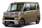ダイハツ 新型軽自動車 ウェイク/ウェイク G フロント