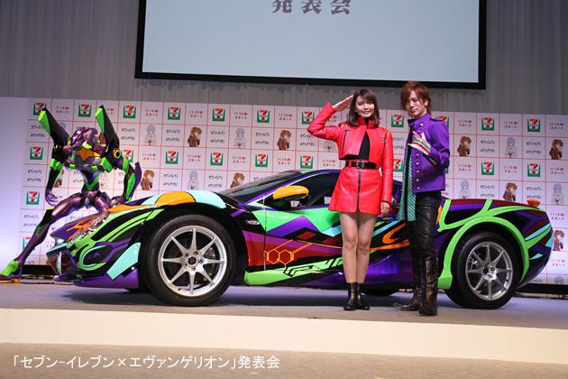 オロチ補完(保管)計画を発動せよ!?セブンで買える1600万円の「エヴァ仕様オロチ」にDAIGOと加藤夏希も大興奮!