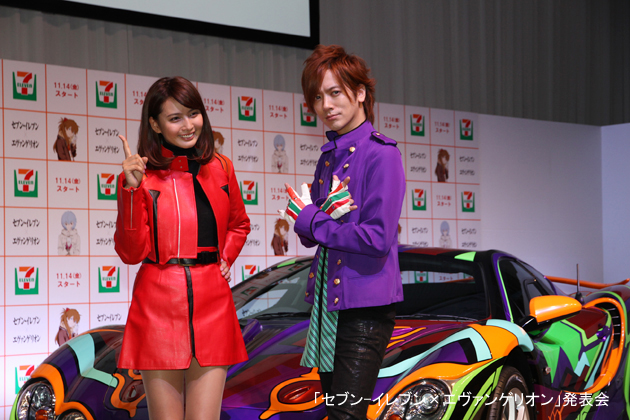 (左)DAIGOさん(右)加藤夏希さん